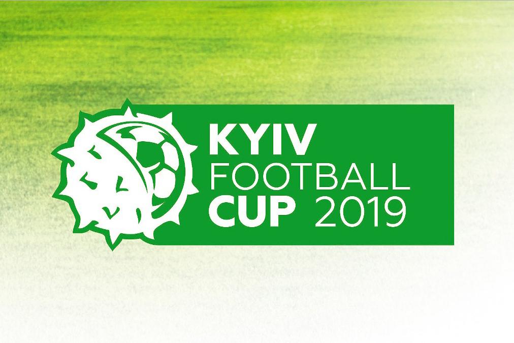 """Kyiv Football Cup-2019. """"Аркадия-Аваль"""" (Одесса) - снова чемпион!"""