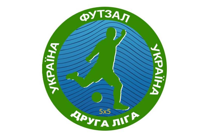 Матчі Фіналу Чотирьох Другої ліги відбудуться у Харкові