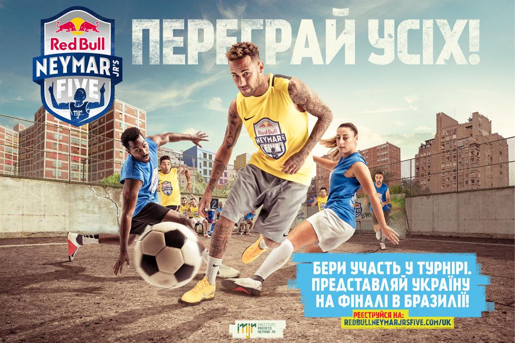 Новий сезон міжнародного турніру Red Bull Neymar Jr's Five у Вінниці