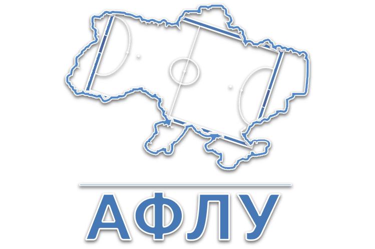Відбулося жеребкування групового етапу всеукраїнського фіналу АФЛУ