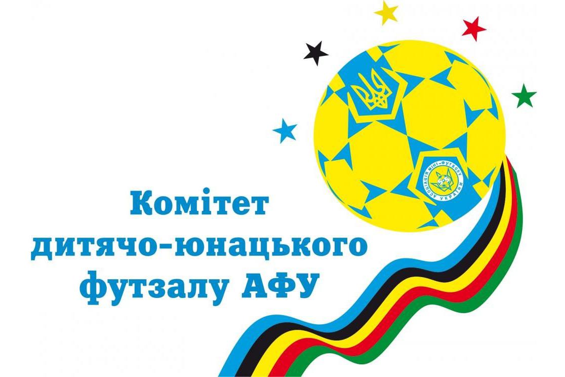 Вітаємо вінничан із виходом у фінал Чемпіонату України з футзалу!