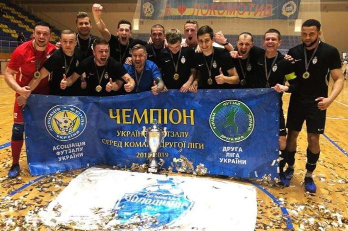 Тиврівський «Володимир» здобув титул чемпіона серед команд Другої ліги